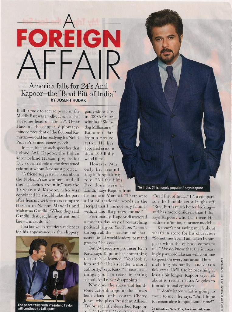 Anil Kapoor 24 TVGuide Scan