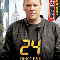 Jack Bauer 24 Season 8 Japanese Promotional Artwork